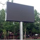 publicidade em painel led outdoor de propaganda